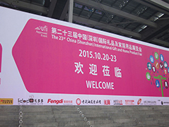 We joined the 23rd Shenzhen international gift and home prod