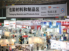 We joined the 2016 China Export Commodities Fair
